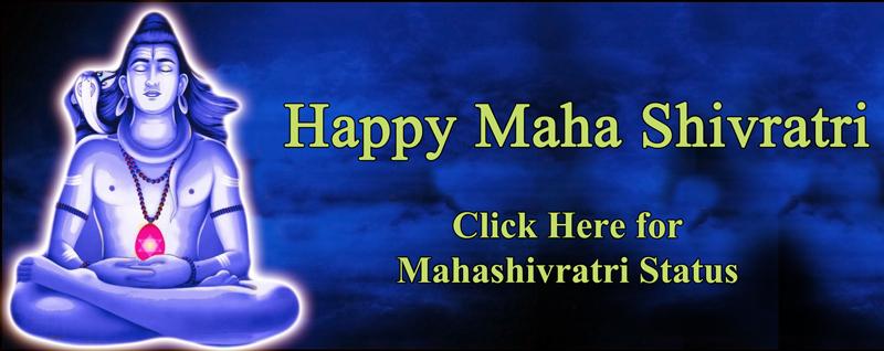 mahashivratri-status-in-hindi