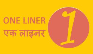One Liner Status