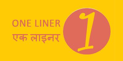 one-liner-status