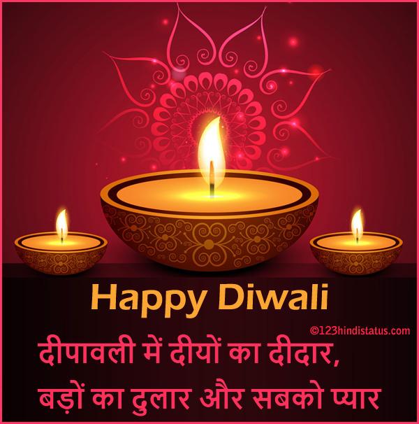 beautiful diwali greetings