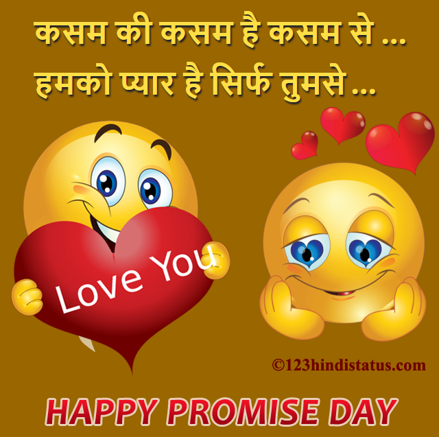 promise day status wishes