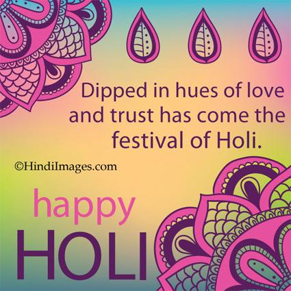 holi dhoom wishes