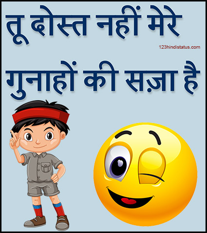 funny friendship sayings