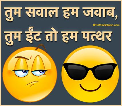 killer attitude whatsapp Hindi Status