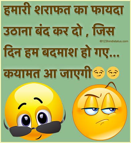 dhmakedaar status