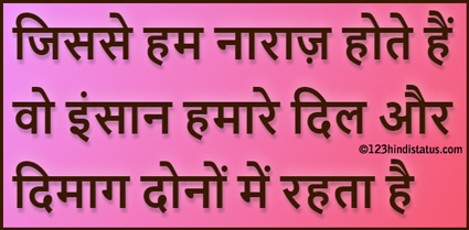 best hindi quotes image