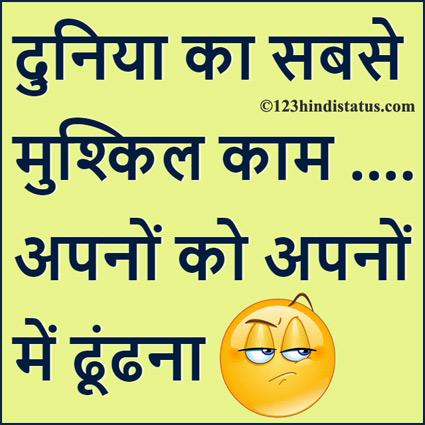 whatsapp life status image