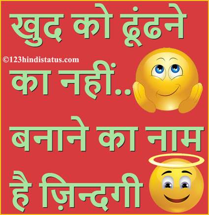 inspirational images in hindi