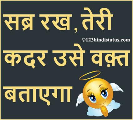 best hindi life images