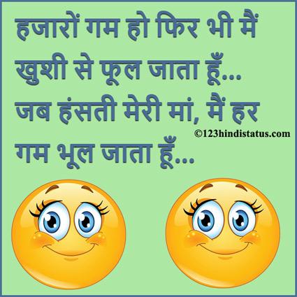 nice hindi images for whatsapp