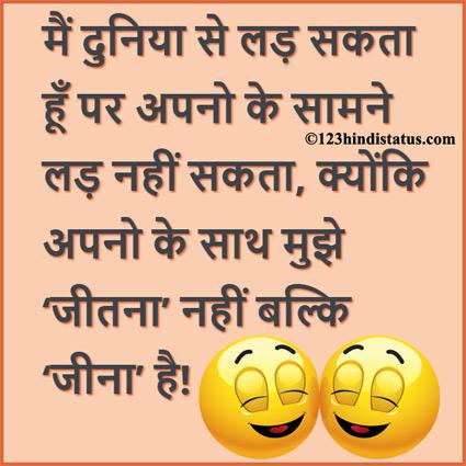 life status whatsapp