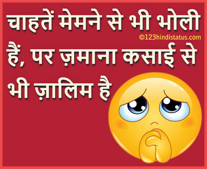 best hindi images