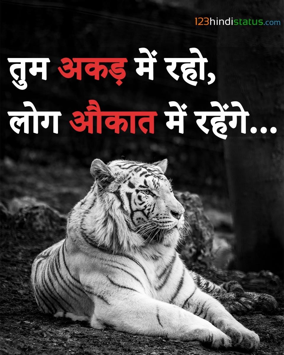 faadu attitude images hindi 2020