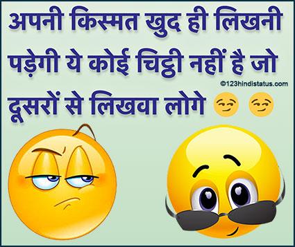 dhmakedaar attitude quote images