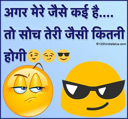 top attitude quote images