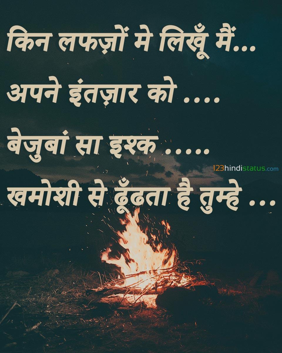 life whatsapp images