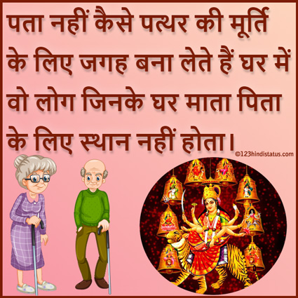 truth of life