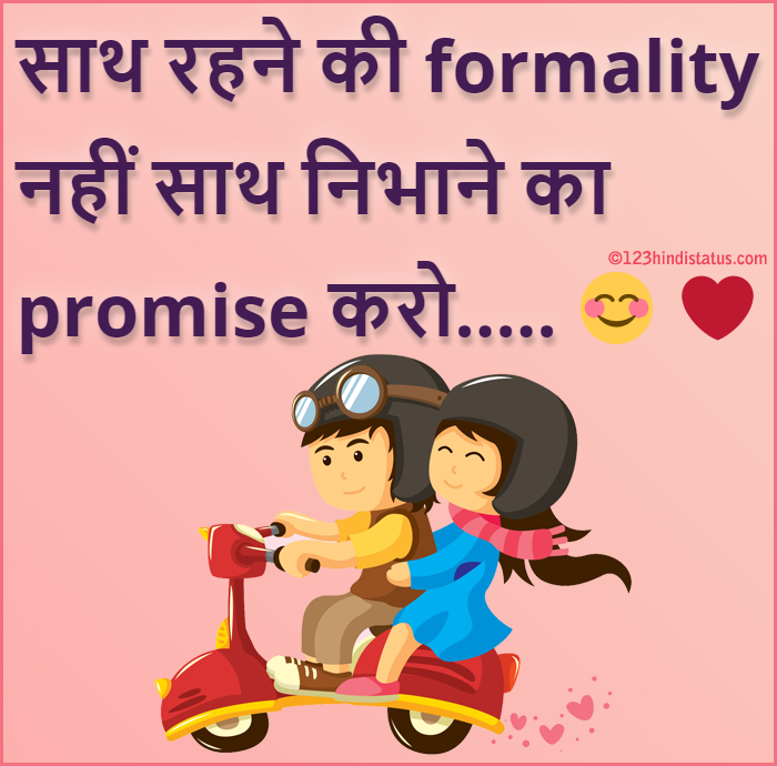 happy promise quote images