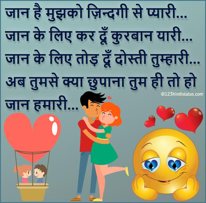 best promise status whatsapp