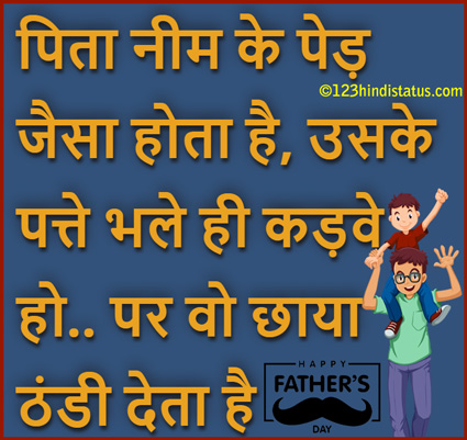 father images 2018