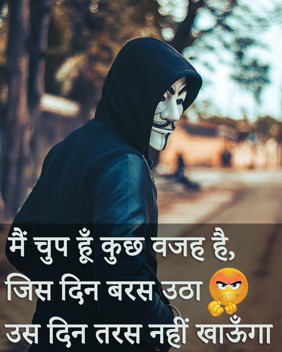killer dp WhatsApp