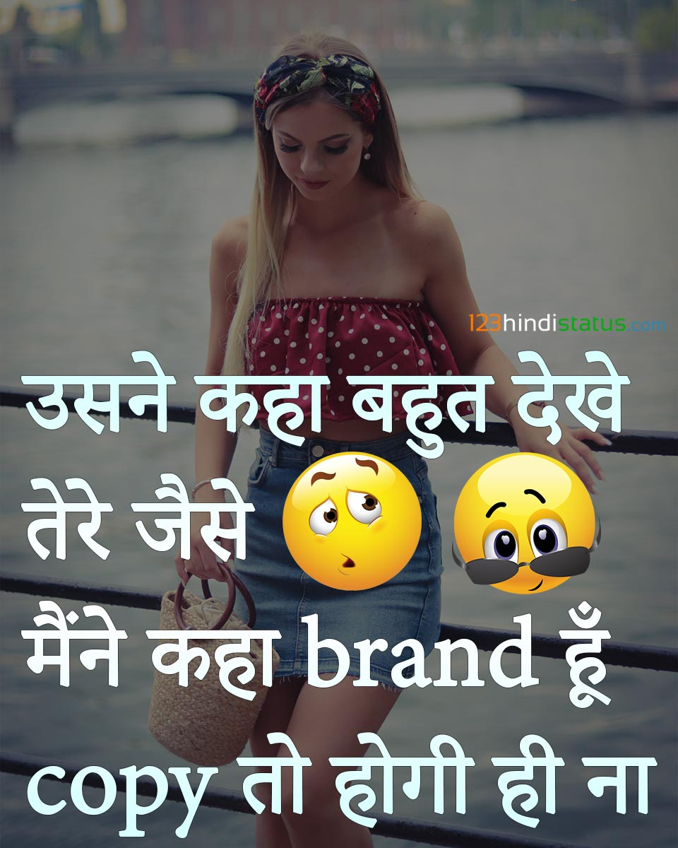 desi attitude status girls