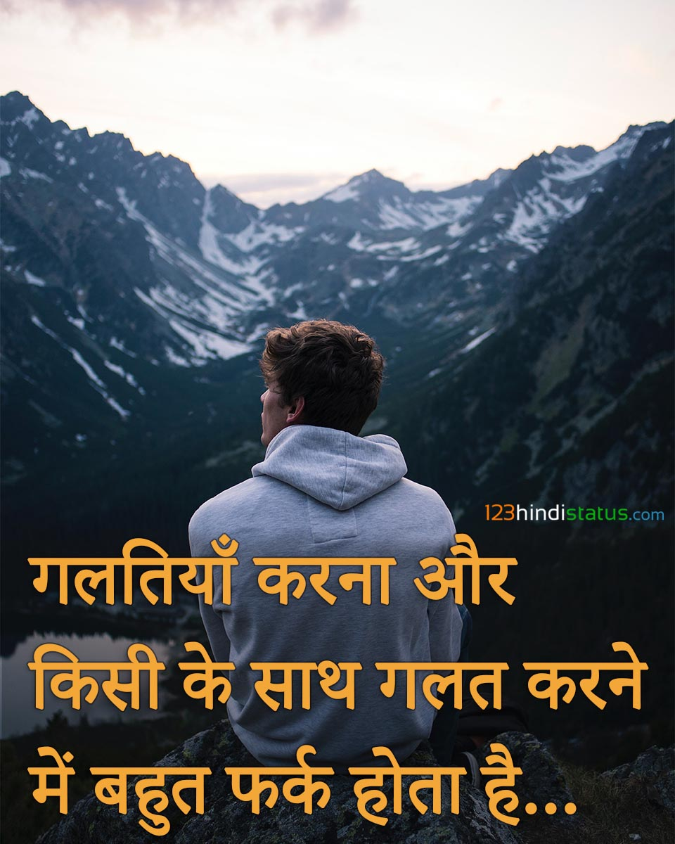 desi whatsapp status images