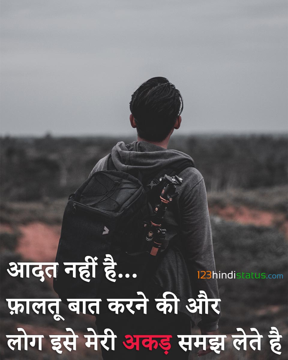 desi whatsapp status images