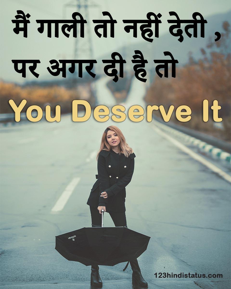 girly attitude dp Facebook