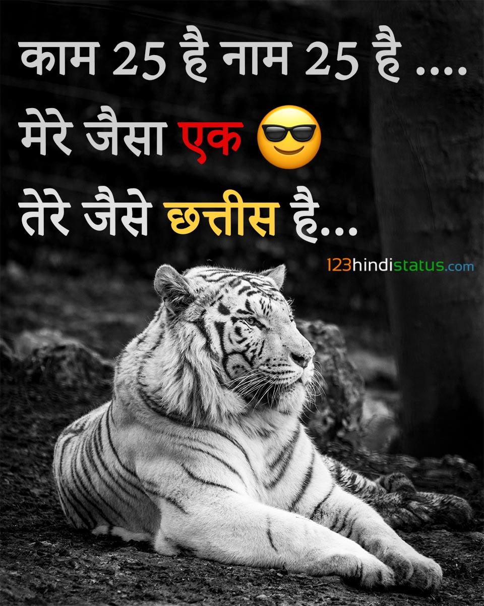 killer whatsapp status images