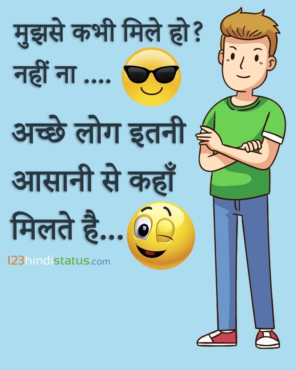 boy attitude whatsapp dp