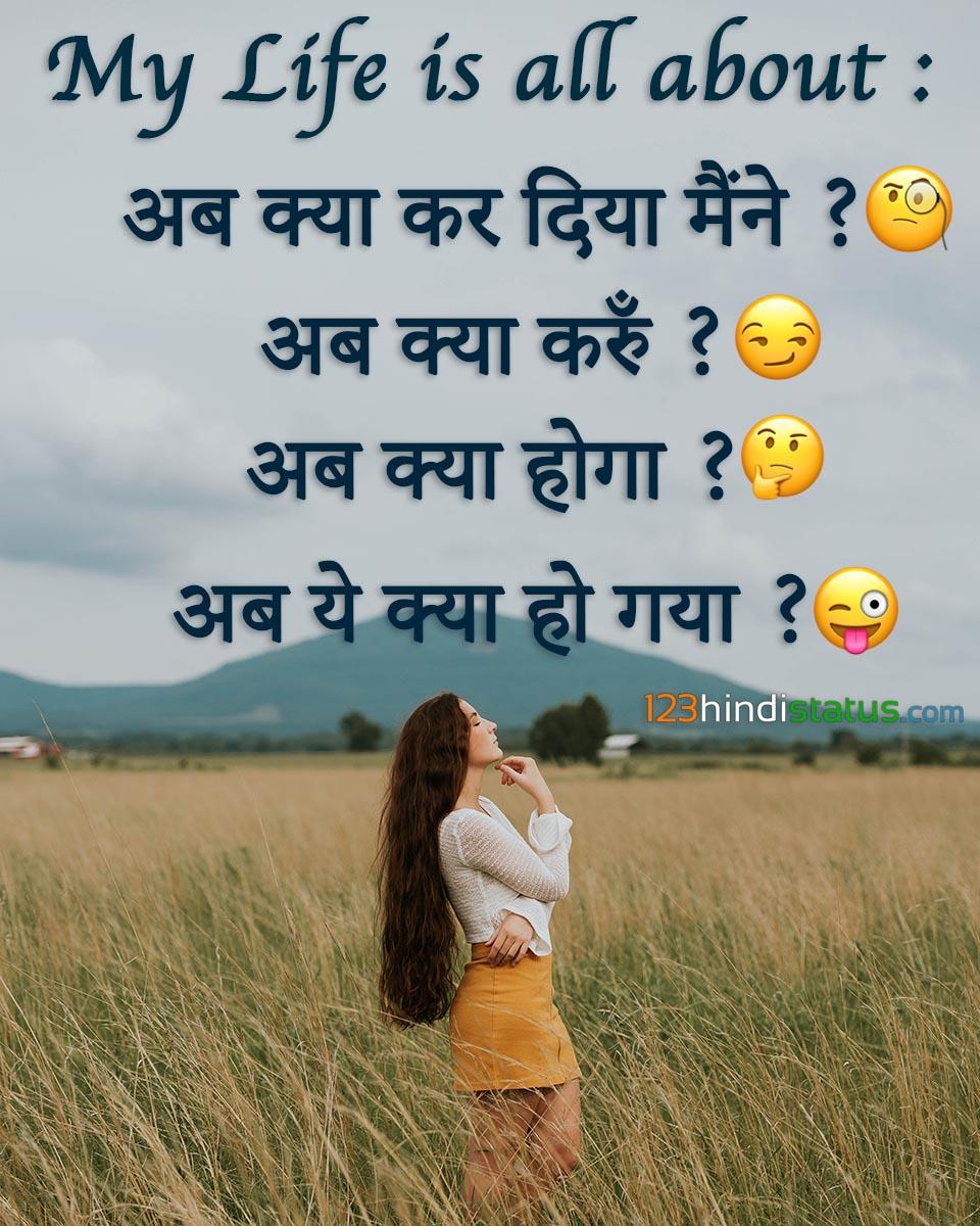 stylish attitude WhatsApp status girl