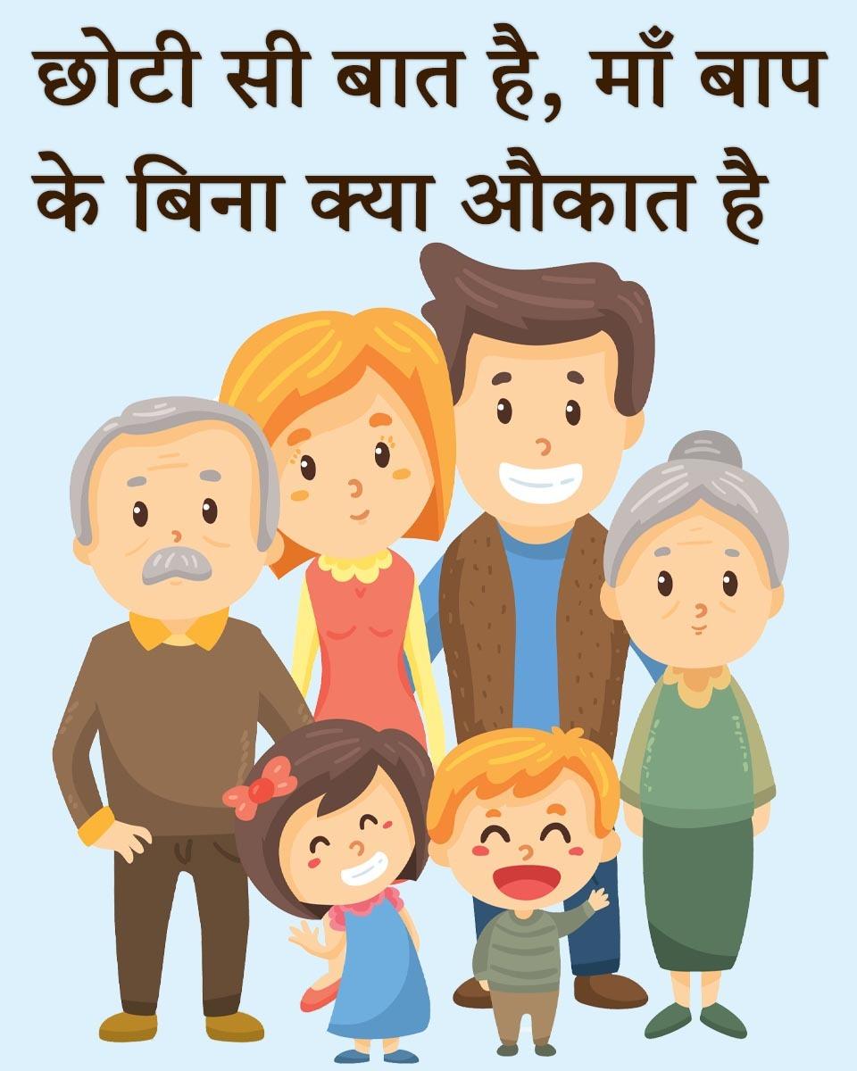 best desi status in hindi